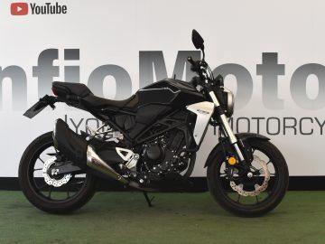 HONDA CB 300 R – 2019